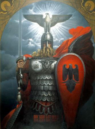 dieu de la guerre mythologie